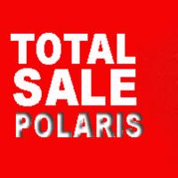 Тотальная распродажа запчастей и аксессуаров Polaris для АТV квадроциклов, RZR,